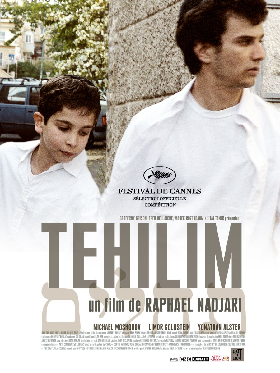 Tehilim / Техилим (2007)