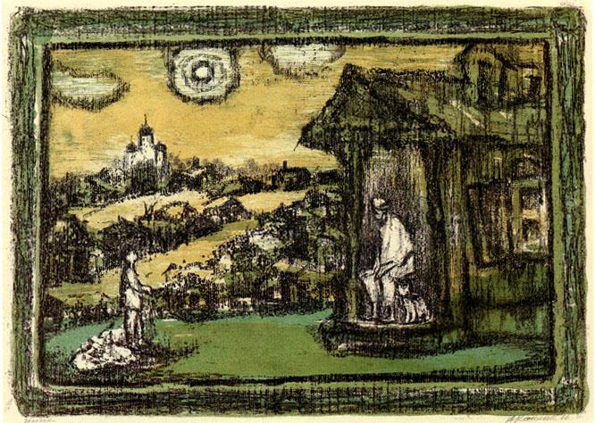 Еврейские иллюстрации и литографии Анатолия (Танхума) Каплана