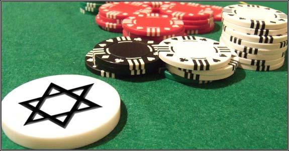 Иудаизм об азартных играх и игровых автоматах