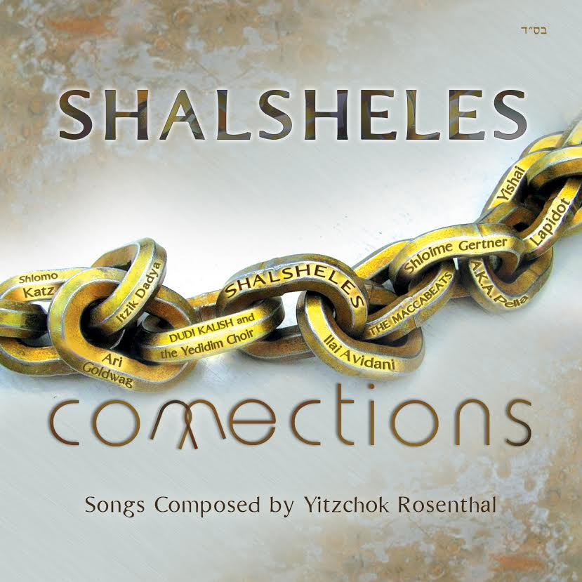 Shalsheles - Connections (2013)