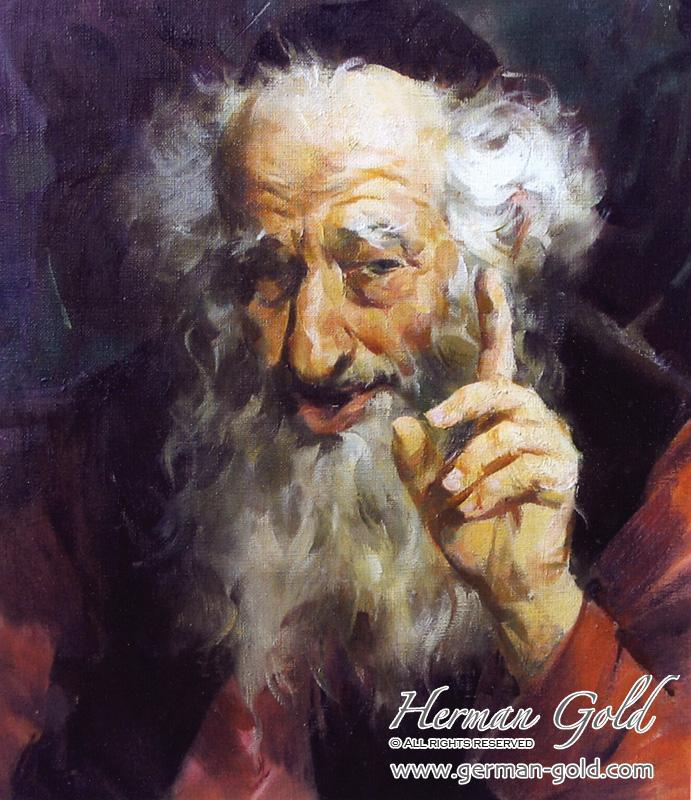 Народные еврейские сказки. Условие Ильи пророка