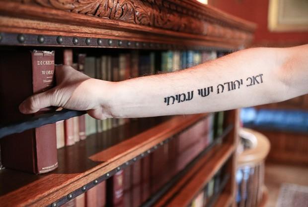 """Тату на иврите... наверняка, многие молодые парни и девушки (в особенности те, кто имеет непосредственное отношение к еврейскому народу) задумываются сделать себе тату на иврите. И для этого не обязательно жить в Израиле и вообще даже знать иврит. Сегодня во многих салонах тату могут сделать татуировку на иврите, особенно если вы принесете саму надпись мастеру, чтобы он смог ее """"перерисовать"""". Вот тут, правда, желательно чтобы знающий иврит человек проверил правильность надписи на иврите, иначе это тату на иврите будет лишь жалкой пародией на иврит... достаточно всего лишь """"перепутать самую малость"""" и написать интересующее вас слова не справа налево, как и положено в еврейской письменности, а наоборот. И после этого если вы приедете в Израиль, на вас таки будут показывать пальцем, видя такое неграмотное тату на иврите. Пожалуй, не меньшей популярностью пользуются и татуировки с изображением иудейской символики, в первую очередь - звезды Давида, или маген Давид. Причем, в особенности среди мужчин. Поэтому если вы мужчина, и ищете татуировки для мужчин каталог разных рисунков и работ желательно просмотреть заранее, чтобы иметь примерное представление о популярных еврейских мужских татуировках. Среди девушек часто можно встретить татуировки """"хамсы"""", также известной как """"рука Б-га"""" и пользующейся на Востоке популярностью среди евреев и арабов, как защитный амулет. Пожалуй, некоторые девушки, искренне веря в особенные свойства """"хамсы"""", предпочитают носить данный защитный амулет не просто на цепочке, но и на своей коже, не снимая ни при каких обстоятельствах. Конечно, религиозные еврейские законы негативно относятся к татуировкам и надписям на теле, и даже тату на иврите - в их числе. Впрочем, не ко всем вообще, а к тем, что желают себе сделать евреи. Поэтому, если для вас важно мнение ортодоксального раввина и еврейских законов, Галахи, стоит принять во внимание древние иудейские запреты на нанесение надписей и изображений на свое тело. Конечно, в том случае, если вы име"""