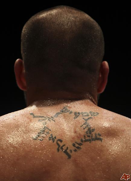 jewish-tattoo-25