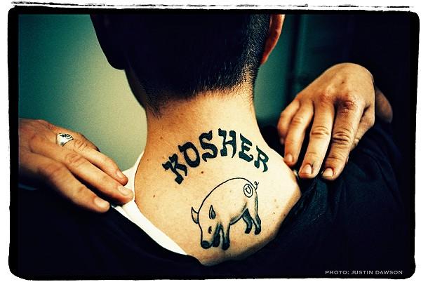 jewish-tattoo-27