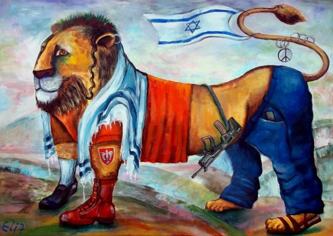 5042971_am-israel-f