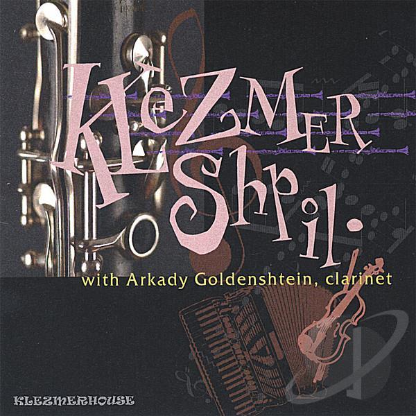Arkady Goldenshtein - Klezmer Shpil (2007)