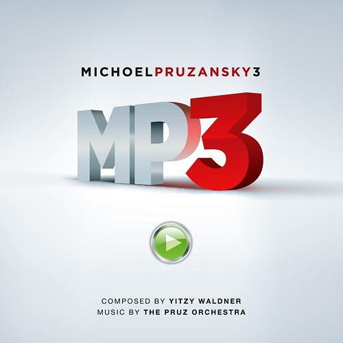 Michoel Pruzansky 3 - MP3 (2011)