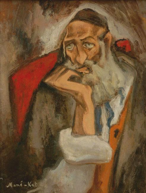 Народные еврейские сказки. Самое любимое