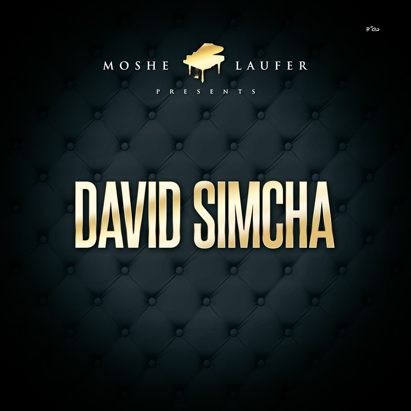 David Simcha - David Simcha (2014)