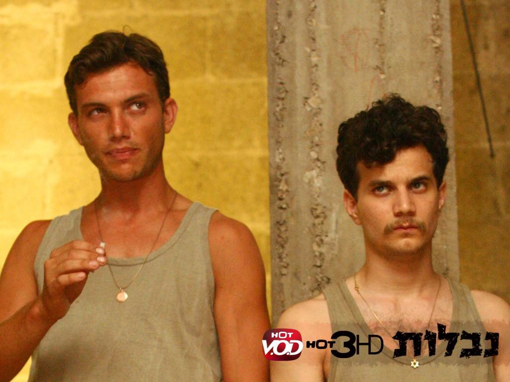 Подонки / Podonky (2010)
