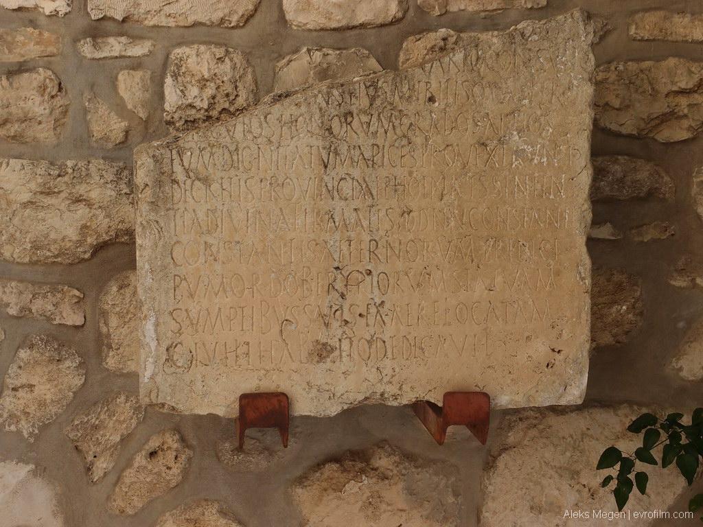 jerusalem_2_28