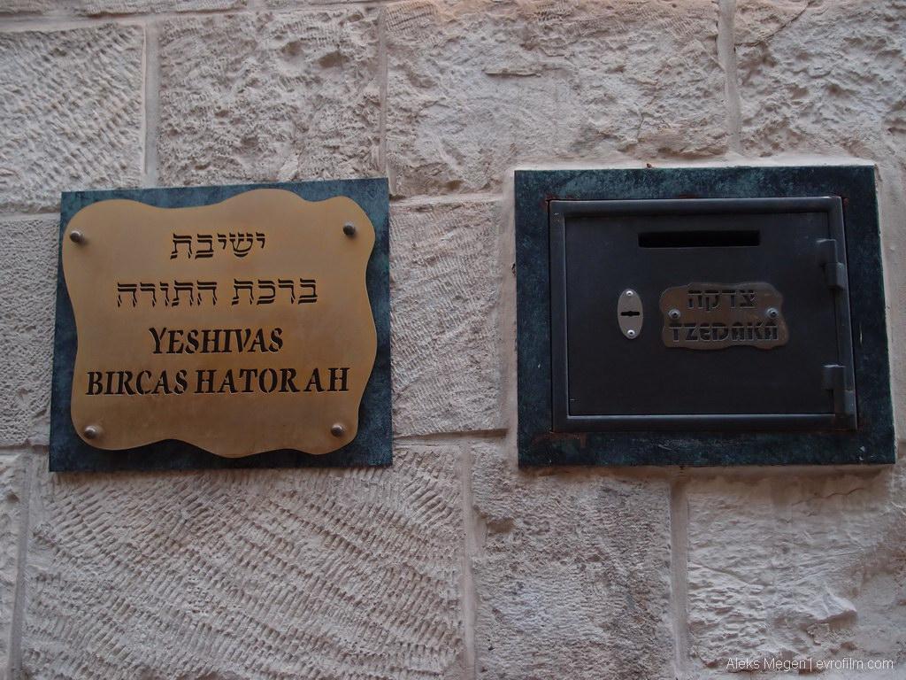 jerusalem_2_67