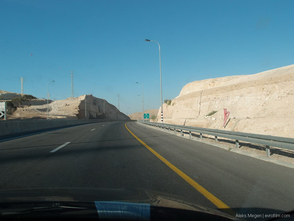 dead-sea-road-n-c-bs-02