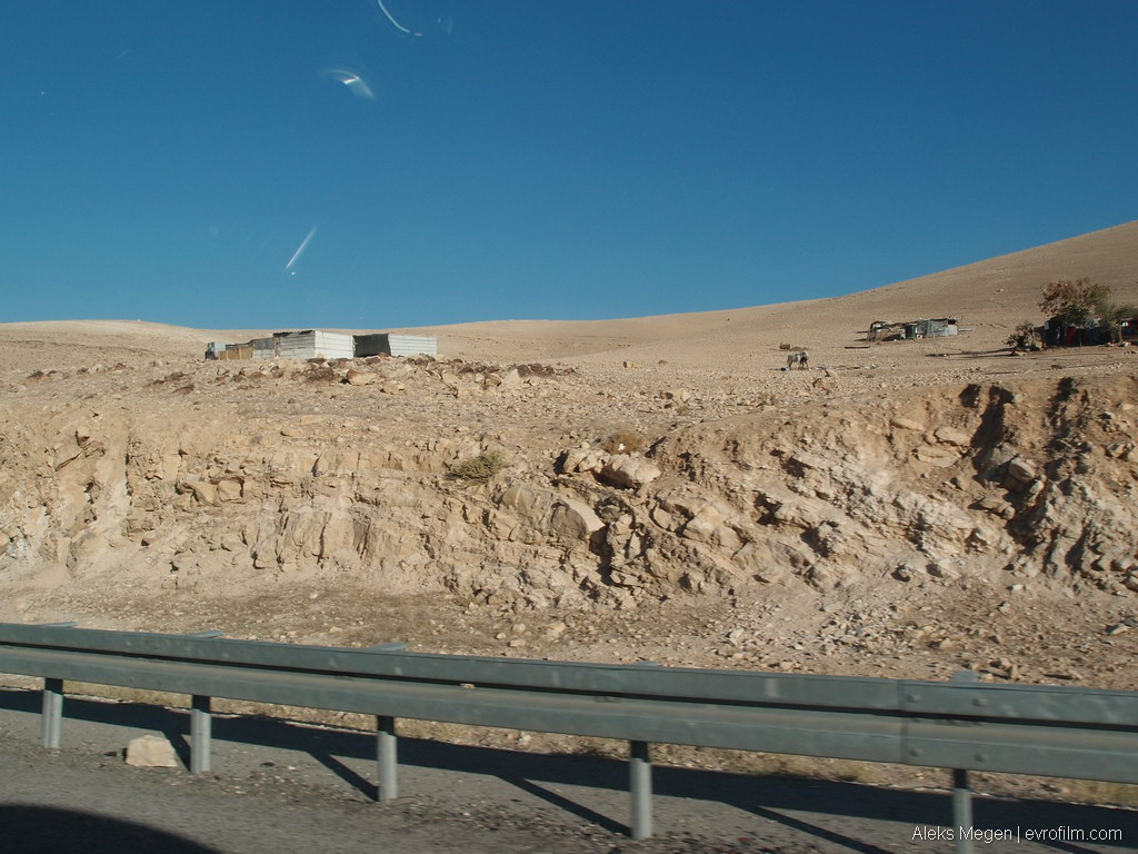 dead-sea-road-n-c-bs-09