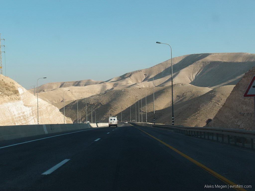 dead-sea-road-n-c-bs-11
