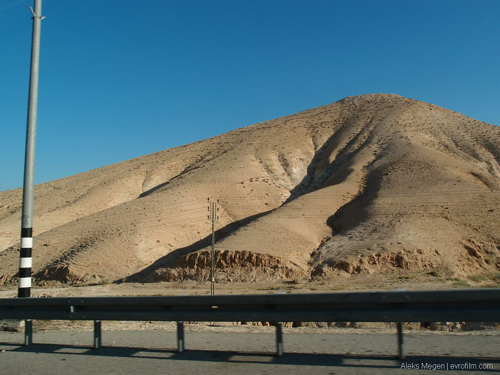 dead-sea-road-n-c-bs-12