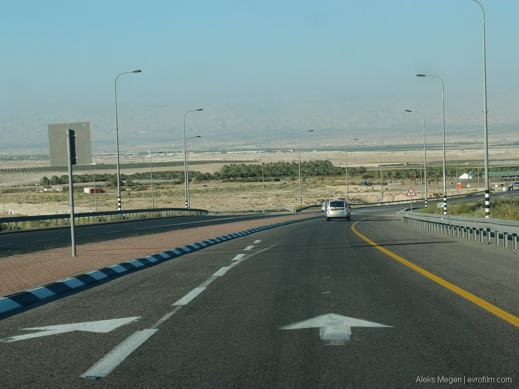 dead-sea-road-n-c-bs-14