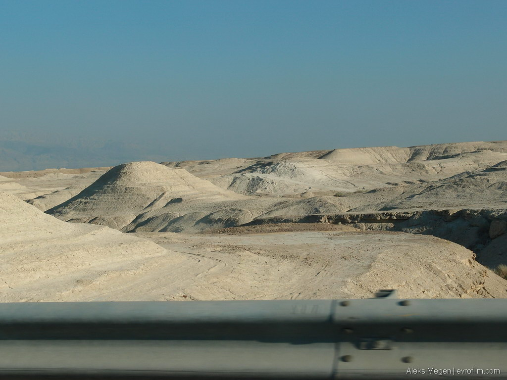 dead-sea-road-n-c-bs-17