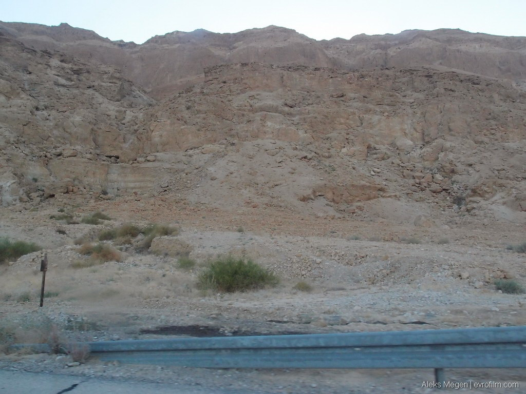 dead-sea-road-n-c-bs-23