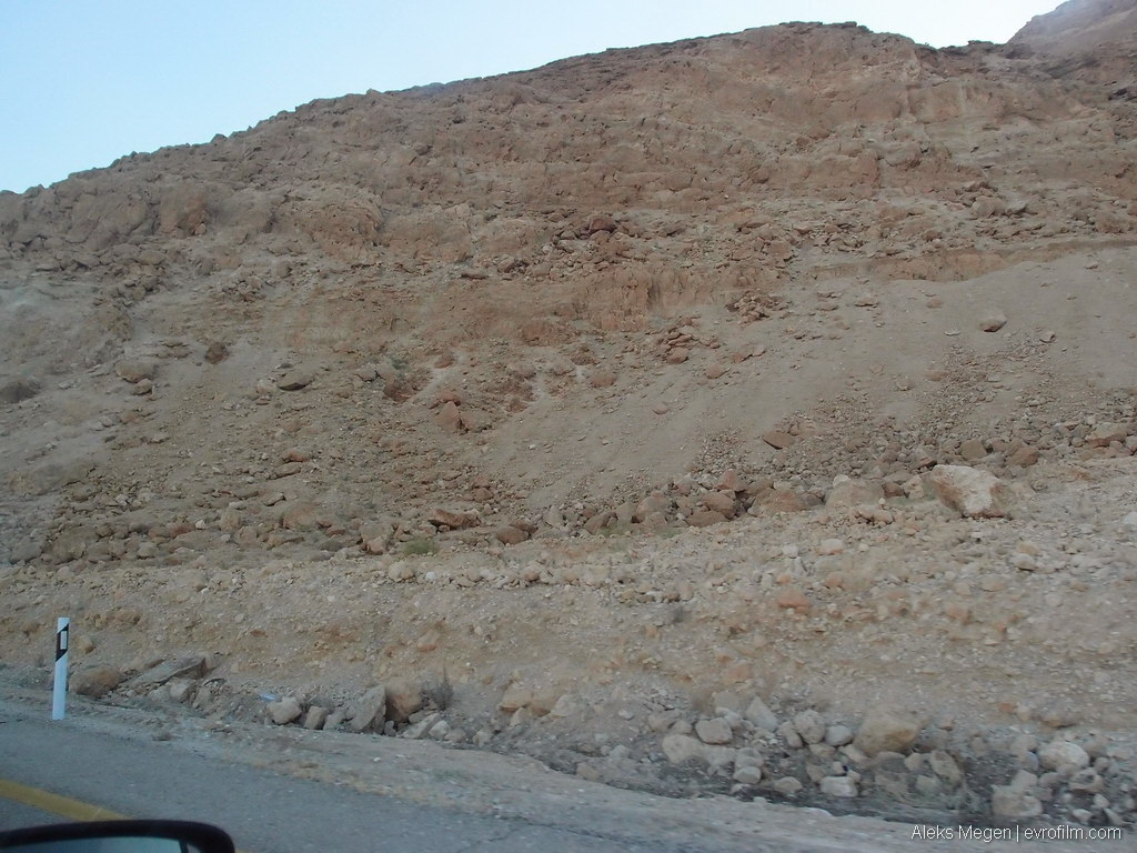 dead-sea-road-n-c-bs-24