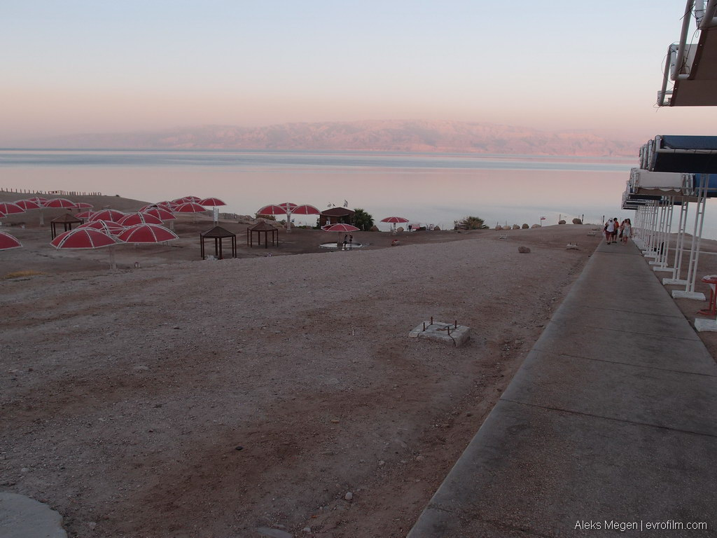 dead-sea-road-n-c-bs-29