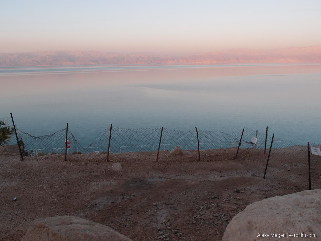 dead-sea-road-n-c-bs-30