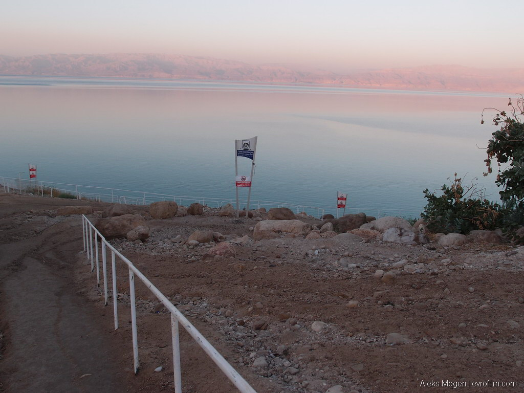dead-sea-road-n-c-bs-32