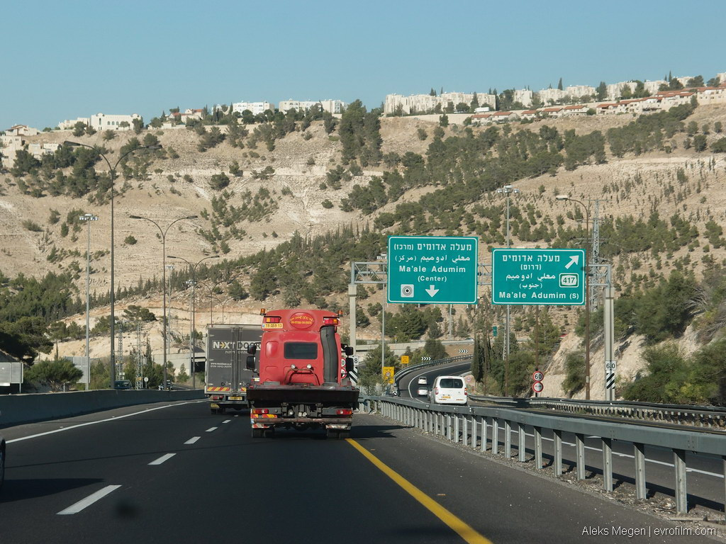dead-sea-road-n-c-bs-41