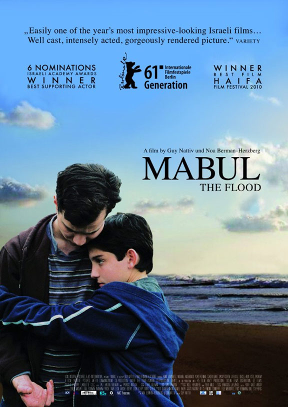 Потоп / Mabul / The Flood (2010)