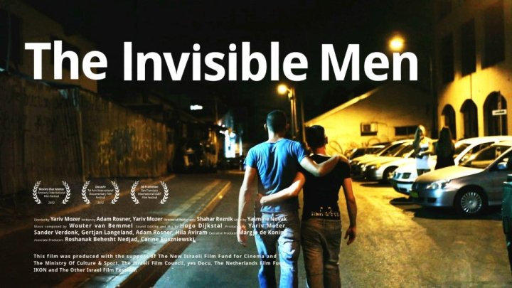 Люди-невидимки / The Invisible Men (2012)