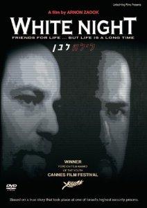 Белая ночь / Бессонная ночь / Layla Lavan / White Night (1996)