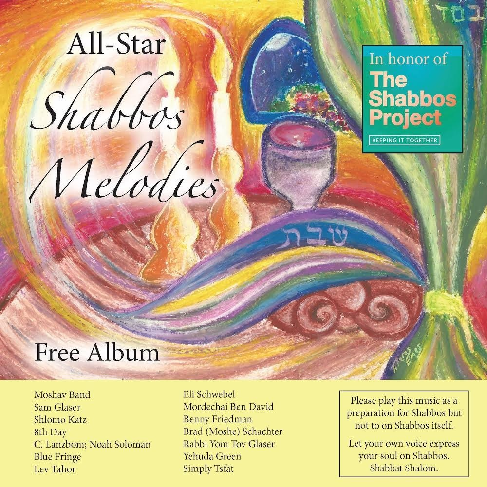 All Star - Shabbos Melodies (2014)