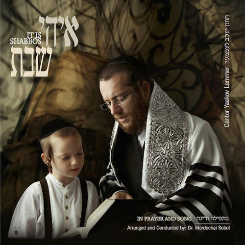 Cantor Yaakov Lemmer - It Is Shabbos (2014)