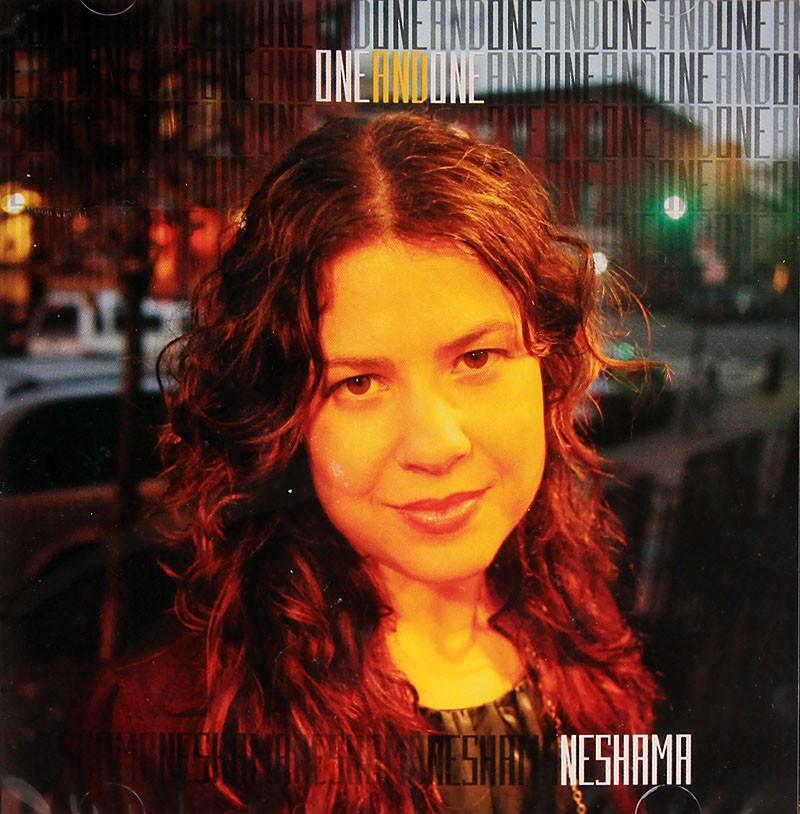 Neshama Carlebach - One And One (2008)