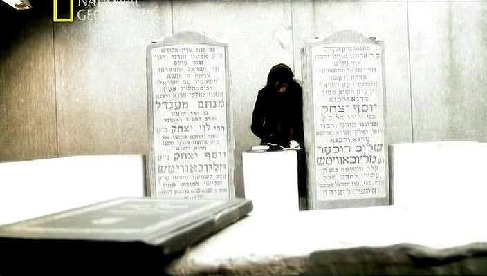 inside_hasidizm_4