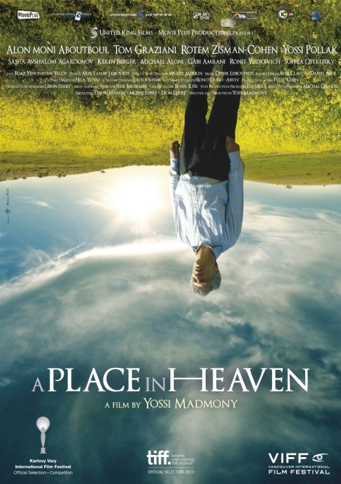 Место в раю / A Place in Heaven / Makom be-gan eden (2013)