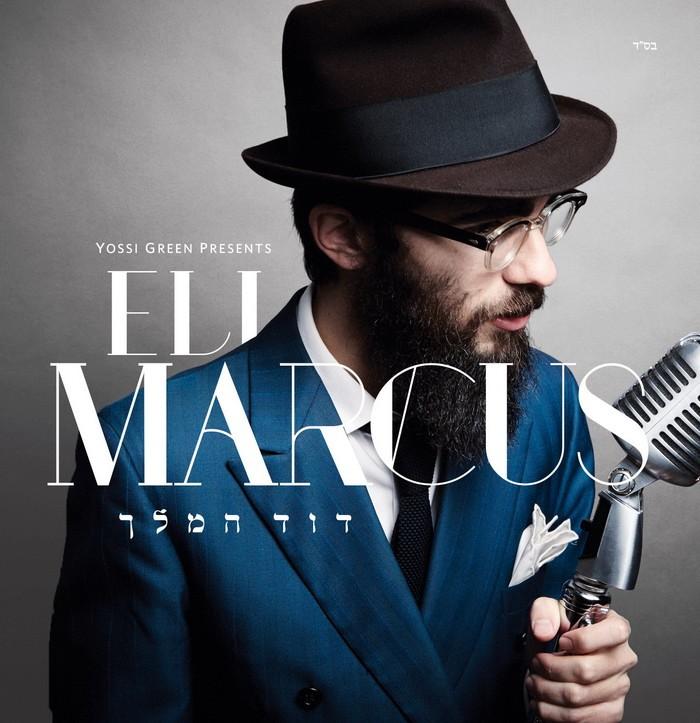 Eli Marcus - Dovid Hamelech (2015)