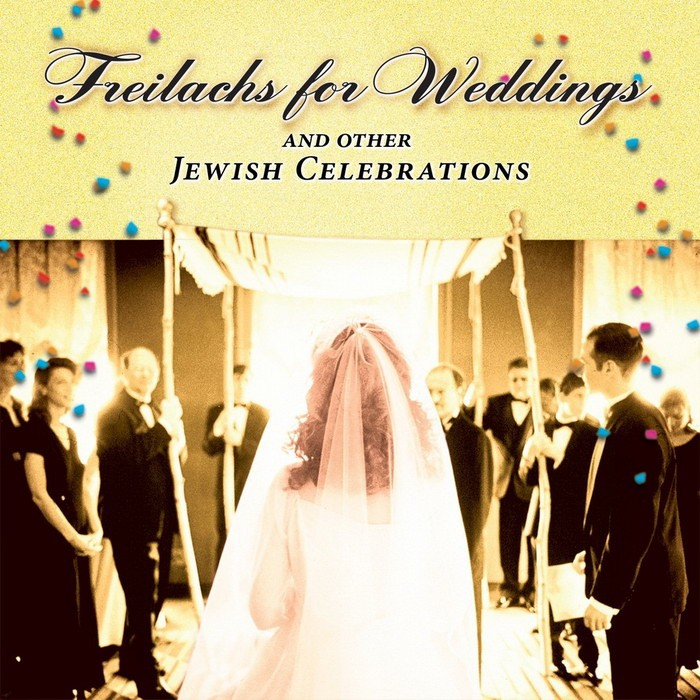 Mazal Tov Mentsh - Freilachs for Weddings and Other Jewish Celebrations (2014)