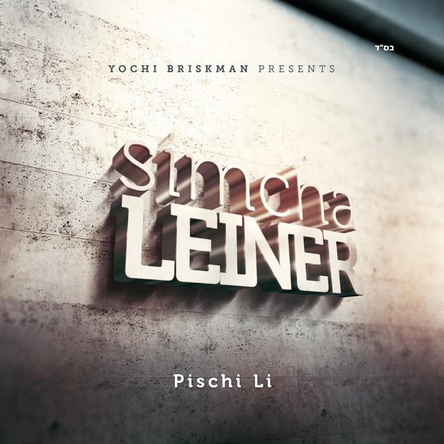Simcha Leiner - Pischi Li (2014)