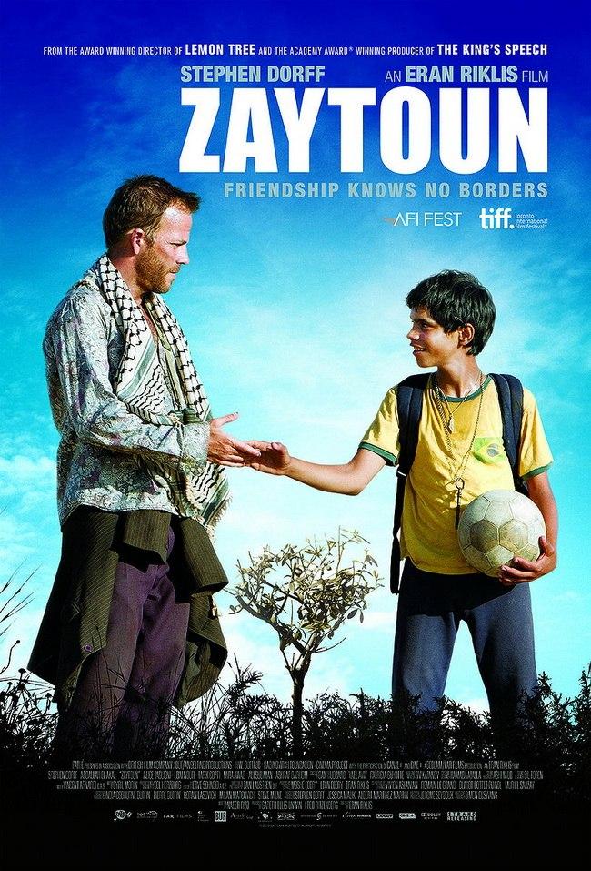 Зайтун / Zaytoun / Lehishaer behaim (2012)