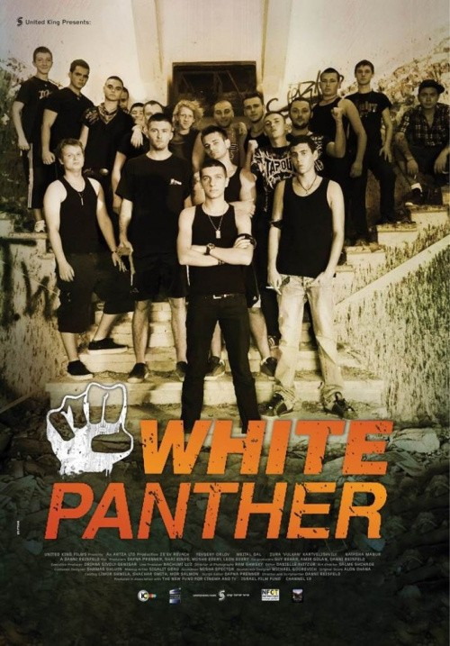 Белая пантера / White Panther / Panter lavan (2013)