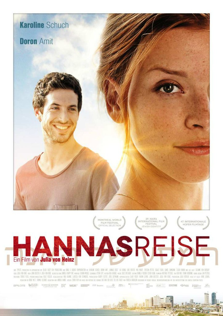 Поездка Ханны / Hannas Reise / Hamasa shel Hanna (2013)