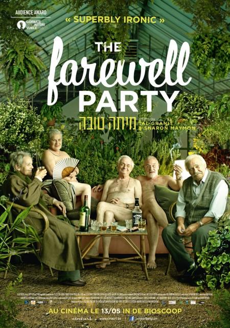 Прощальная вечеринка / The Farewell Party / Mita Tova (2014)