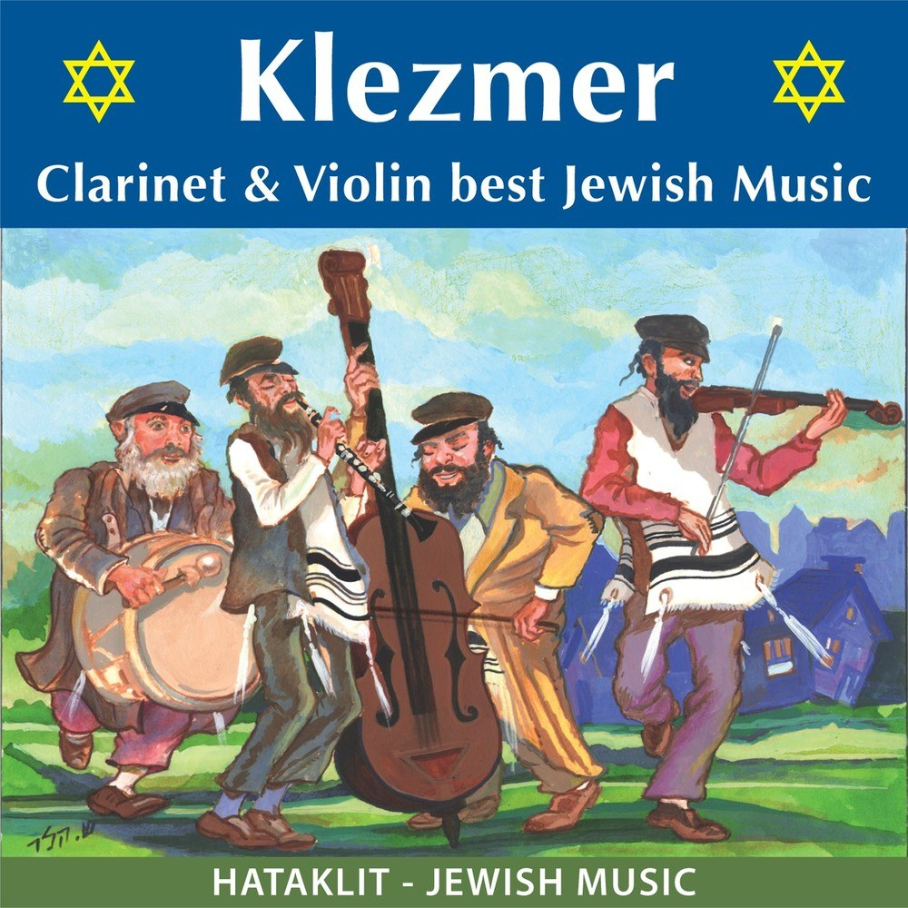 The Klezmer – Clarinet & Violin Best Jewish Music (2014)