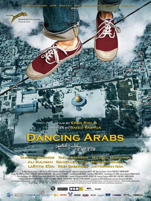 Танцующие арабы / Dancing Arabs / Aravim Rokdim (2014)