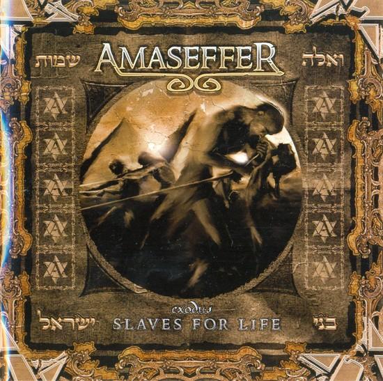 amasef1