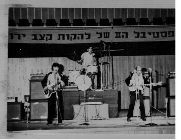 Danny Shoshan, Moshe Buyango и Haim Algranati