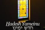 Cantor Azi Schwartz - Hadesh Yameinu (2014)