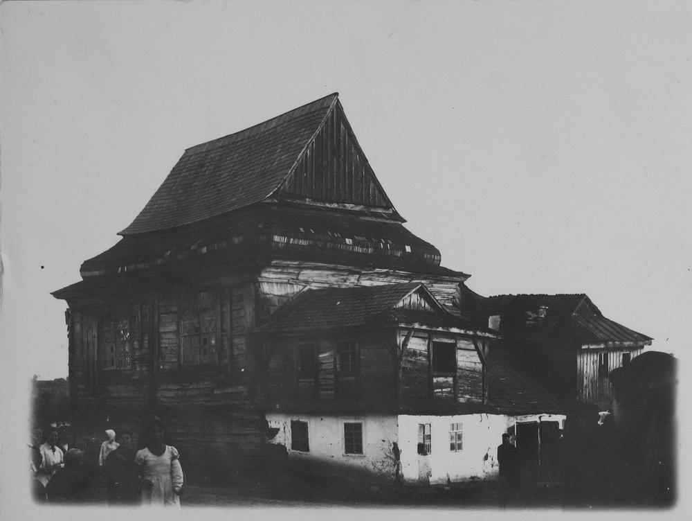 Большая синагога в м. Лянцкорунь. Фото П. Жолтовского. [1930 г.].– ИР НБУВ, ф. 278