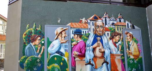 Еврейское граффити в Виннице, Украина. Фотогалерея